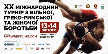 Коломиянин Любомир Сагалюк посів 2 місце у турнірі з трьох видів боротьби