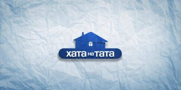 """""""Хата на тата"""" шукатиме 17-20 лютого героїв у Коломиї"""