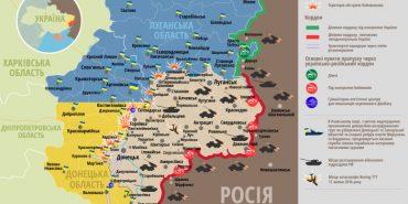 АТО: зведення штабу та карта боїв, 17 лютого 2016 року