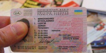 В Україні змінилася процедура отримання водійських прав