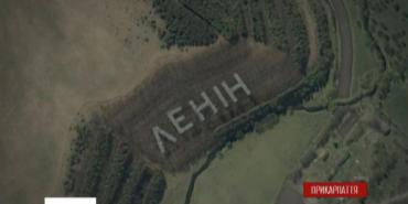 """Леніна на Прикарпатті не """"вирубуватимуть"""""""