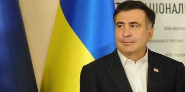 Саакашвілі організовує в Івано-Франківську антикорупційний форум