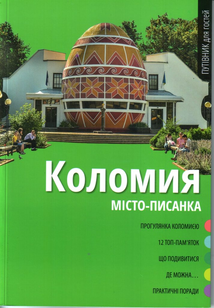Книжка4
