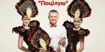 У Коломиї відбудеться концерт Романа Скорпіона