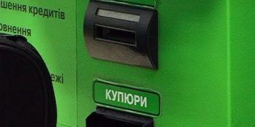 Інтернет-шахраї ошукали коломиянина на майже дві тисячі гривень. ВІДЕО