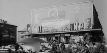 Давнє відео Івано-Франківська:  «У нас будують», 1966 р.. ВІДЕО