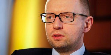 """Арсеній Яценюк: """"Уряд наполягає на внесенні змін до Конституції щодо судочинства"""""""