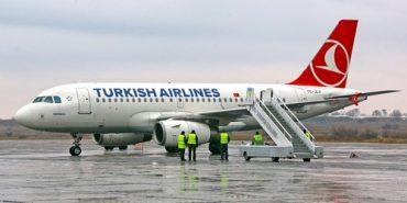 З Івано-Франківська можна літати у Стамбул