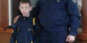У Коломиї знайшли 11-річного хлопця ще до моменту отримання повідомлення про його зникнення