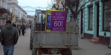 У Коломиї конфіскували рекламні щити, які перешкоджають пішоходам. ФОТО