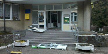 Вибух у лікарні на Прикарпатті стався через спробу обікрасти банкомат, — прокуратура