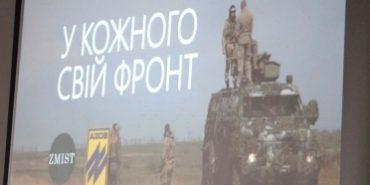 """Завтра у Коломиї покажуть документальний фільм """"У кожного свій фронт"""" про бійців АТО"""