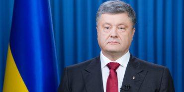 Президент України Петро Порошенко посмертно нагородив прикарпатця Миколу Михайлишина