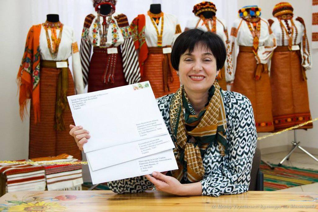 Світлана Долеско