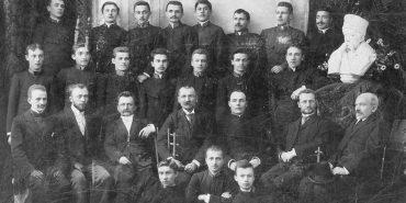Українські еліти Коломиї (1848 – 1991). Частина 4