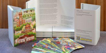 Вийшли друком дитячі листівки із зображенням Коломиї