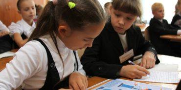 Школярі вчитимуться без оцінок аж до 5-го класу