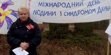 Любов Масевич: «Долею мого сина ніхто не цікавився, і тоді я створила фонд для людей з синдромом Дауна»