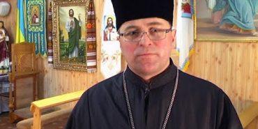 Отця Михайла Дзюбу з Коломийщини нагородили нагрудним знаком у Києві. ВІДЕО