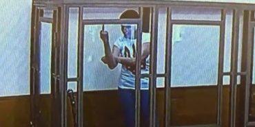 Під час фарсу, який називають судом, Савченко показала середній палець. ВІДЕО