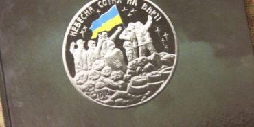 У книзі про героїв Революції Гідності Франківщини порушили авторські права. ФОТО
