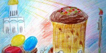 До Великодня у Коломиї оголосили конкурс дитячих малюнків