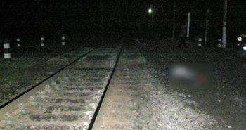 Заради гострих відчуттів закохані лягли під потяг: хлопець загинув