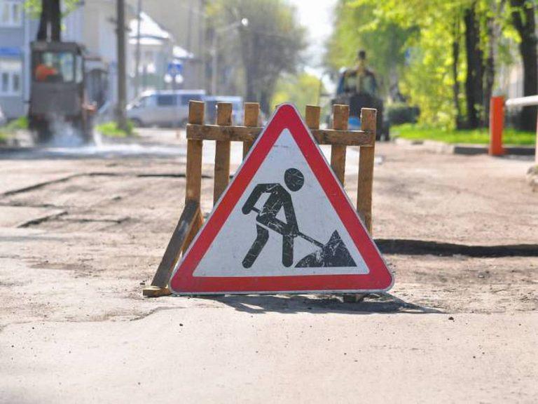 У Коломиї через ремонт дороги перекриють вул. Січових Стрільців