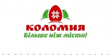 Опубліковано ще чотири варіанти логотипу Коломиї