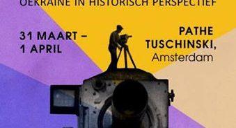 У Нідерландах вперше відбулися Дні українського кіно
