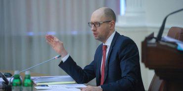 Арсеній Яценюк ініціював скасування імпортного ввізного мита на вживані автомобілі
