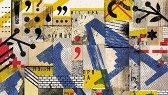 """Вийшов номер австрійського літературного журналу """"Podium"""" з текстами прикарпатців"""
