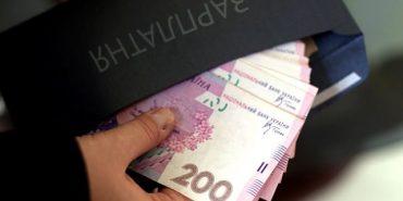 Експерти спрогнозували середні зарплати українців на найближчі 3 роки