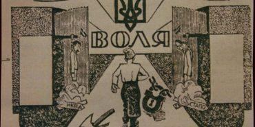 У Івано-Франківську показали, як жартували повстанці. ФОТО