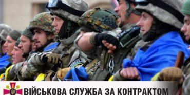 Калуський військкомат виконав план по контрактниках лише на 30%