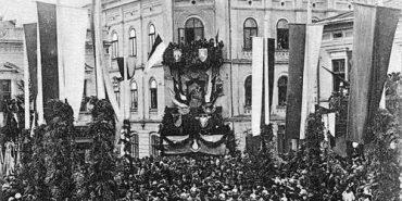 Цей день в історії Коломиї та Прикарпаття: 19 квітня
