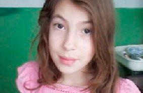 Поліція Прикарпаття розшукує 13-річну дівчинку