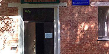 В Івано-Франківській області голова медкомісії вимагав хабар за погодження документів