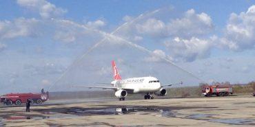 Авіакомпанія Turkish Airlines скасувала рейси Стамбул-Івано-Франківськ