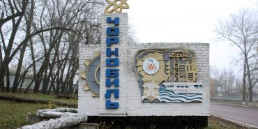 Сьогодні 30-ті роковини Чорнобильської катастрофи