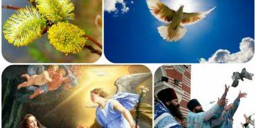Сьогодні християни святкують Благовіщення, або «третю зустріч весни»