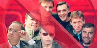 Президент підписав закон, що забороняє в Україні частину російських фільмів