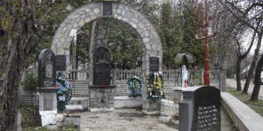 Цей день в історії Коломиї: 26 квітня