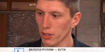 У Івано-Франківську з'являться поліцейські велопатрулі. ВІДЕО