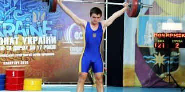 Коломиянин став чемпіоном України з важкої атлетики серед кадетів. ВІДЕО