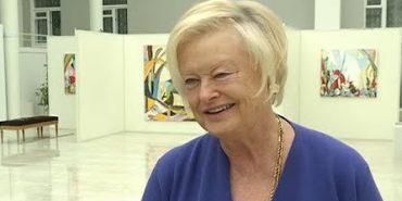 Міс Америка-1963, чиї картини прикрашають резиденцію Байдена, має українське походження. ВІДЕО