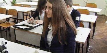 Коломийські учні здобули призові місця на Всеукраїнських олімпіадах. ВІДЕО