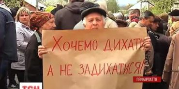 """""""Хочемо дихати, а не задихатися!"""" – прикарпатці протестують проти будівництва сміттєзвалища. ВІДЕО"""