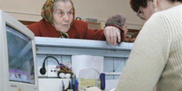 У Коломиї та Рогатині найвищий в області показник субсидії готівкою