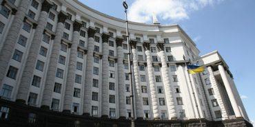 Верховна Рада проголосувала за новий склад уряду